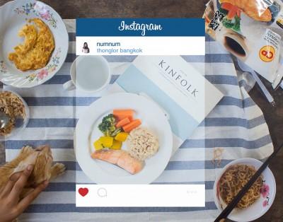 Sa të vërteta janë fotot në Instagram?