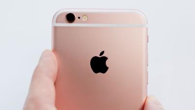 Do ta blinit iPhone-in e ardhshëm 5se ?